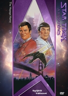 Star Trek: The Voyage Home - Hungarian DVD movie cover (xs thumbnail)