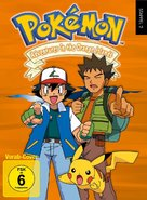 """Poketto monsutâ"" - German DVD movie cover (xs thumbnail)"