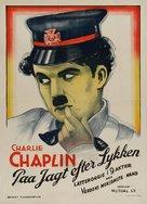 Easy Street - German Movie Poster (xs thumbnail)