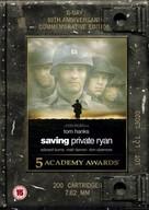 Saving Private Ryan - British DVD movie cover (xs thumbnail)