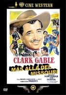 Across the Wide Missouri - Spanish DVD cover (xs thumbnail)