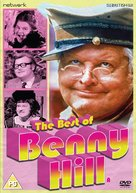 The Best of Benny Hill - British DVD cover (xs thumbnail)