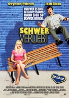 Shallow Hal - German Movie Poster (xs thumbnail)