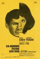 Couteau dans la plaie, Le - Spanish Movie Poster (xs thumbnail)
