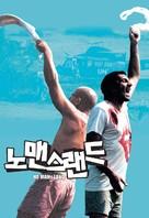 No Man's Land - South Korean Movie Poster (xs thumbnail)