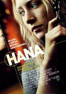 Hanna - Serbian Movie Poster (xs thumbnail)