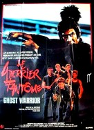 Ghost Warrior - French Movie Poster (xs thumbnail)