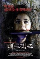 Wrong Turn - South Korean Movie Poster (xs thumbnail)