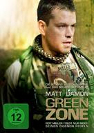 Green Zone - German DVD cover (xs thumbnail)