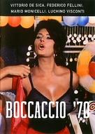 Boccaccio '70 - Italian DVD cover (xs thumbnail)