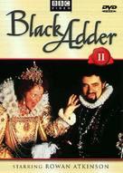 """""""Blackadder II"""" - DVD cover (xs thumbnail)"""