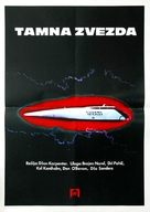 Dark Star - Yugoslav Movie Poster (xs thumbnail)