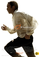 12 Years a Slave - Hungarian Movie Poster (xs thumbnail)