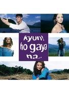 Kyun Ho Gaya Na - Movie Poster (xs thumbnail)