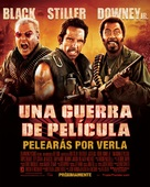 Tropic Thunder - Mexican Movie Poster (xs thumbnail)