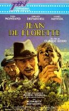 Jean de Florette - Argentinian VHS cover (xs thumbnail)