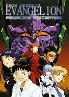 """""""Shin seiki evangerion"""" - Spanish Movie Cover (xs thumbnail)"""