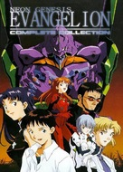 """Shin seiki evangerion"" - Spanish Movie Cover (xs thumbnail)"