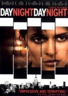 Day Night Day Night - poster (xs thumbnail)
