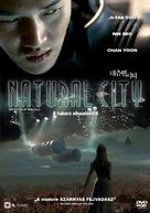 Naechureol siti - Hungarian DVD cover (xs thumbnail)