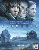 Prometheus - Chilean Movie Poster (xs thumbnail)