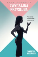 A Simple Favor - Polish Movie Poster (xs thumbnail)