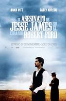 The Assassination of Jesse James by the Coward Robert Ford - Argentinian Movie Poster (xs thumbnail)