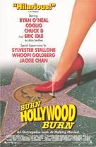 An Alan Smithee Film: Burn Hollywood Burn - Movie Poster (xs thumbnail)