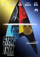 Star Trek - Spanish Movie Poster (xs thumbnail)