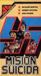 Steiner - Das eiserne Kreuz, 2. Teil - Argentinian VHS cover (xs thumbnail)