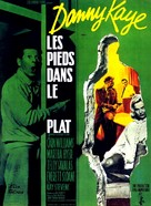 The Man from the Diner's Club - French Movie Poster (xs thumbnail)