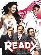 Ready - Movie Cover (xs thumbnail)