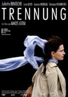 Disengagement - German Movie Poster (xs thumbnail)