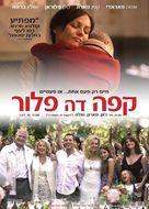 Café de flore - Israeli Movie Poster (xs thumbnail)