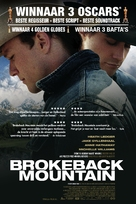 Brokeback Mountain - Dutch Movie Poster (xs thumbnail)