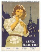 ...Sans laisser d'adresse - Russian Movie Poster (xs thumbnail)
