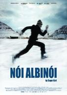 Nói albínói - Icelandic Movie Poster (xs thumbnail)