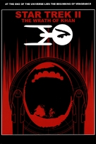 Star Trek: The Wrath Of Khan - poster (xs thumbnail)