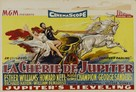 Jupiter's Darling - Belgian Movie Poster (xs thumbnail)