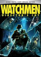 Watchmen - DVD movie cover (xs thumbnail)