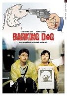 Flandersui gae - French DVD movie cover (xs thumbnail)