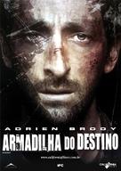 Wrecked - Brazilian Movie Cover (xs thumbnail)