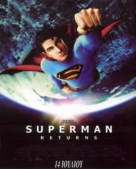 Superman Returns - Cypriot Movie Poster (xs thumbnail)
