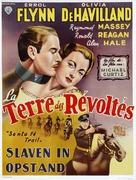 Santa Fe Trail - Belgian Movie Poster (xs thumbnail)