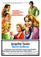 Jacqueline Susann's Once Is Not Enough - Spanish Movie Poster (xs thumbnail)