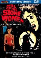 Il mulino delle donne di pietra - DVD cover (xs thumbnail)