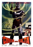 Gojira tai Megaro - Italian Movie Poster (xs thumbnail)