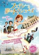 Ballerina - Japanese Movie Poster (xs thumbnail)