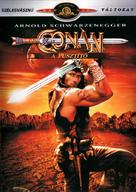 Conan The Destroyer - Hungarian Movie Cover (xs thumbnail)