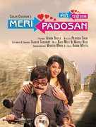 Meri Padosan - Indian Movie Poster (xs thumbnail)